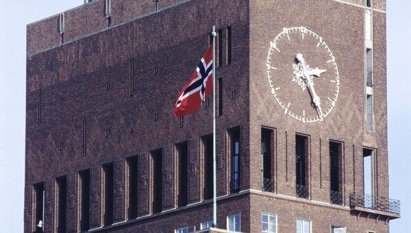Городская ратуша в Осло. Архивное фото