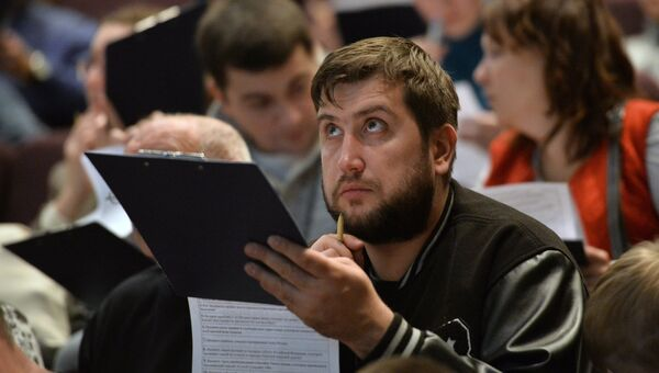 Всероссийский географический диктант в Москве. Архивное фото