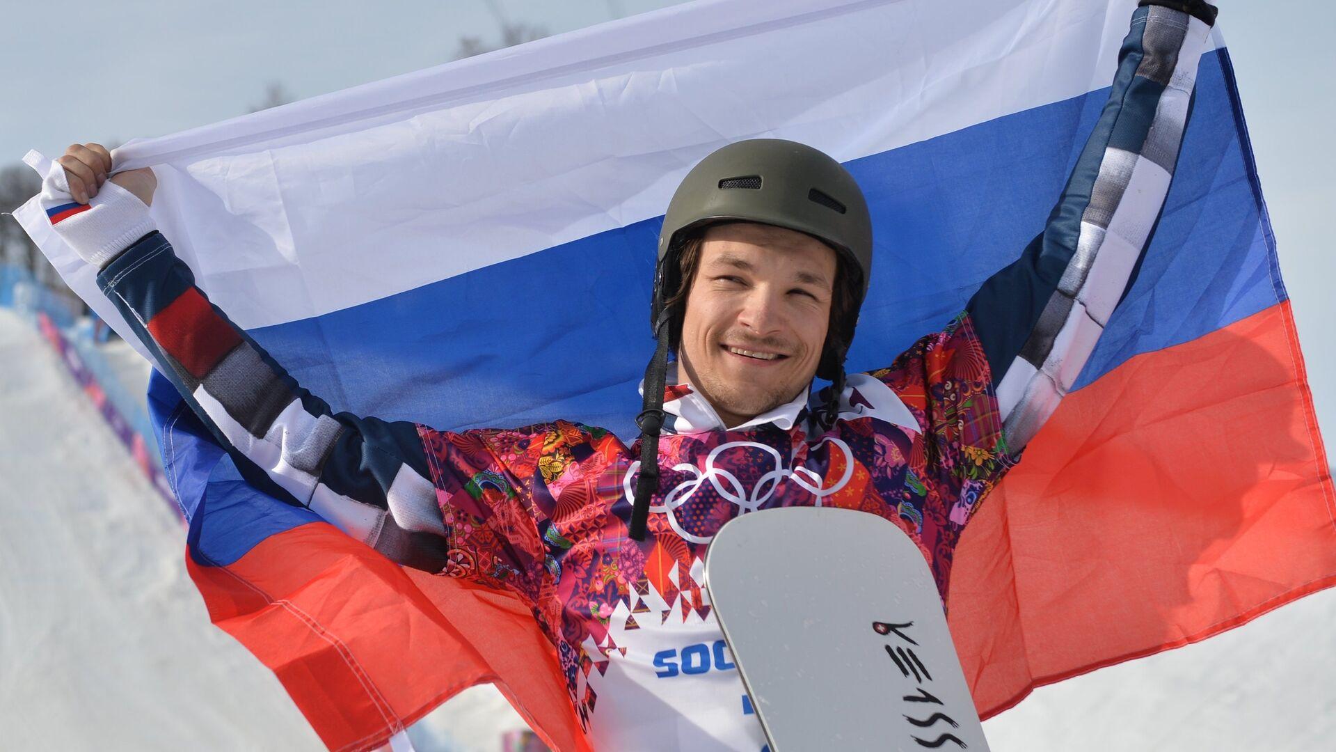 Сноубордист Вик Уайлд, завоевавший золотую медаль в параллельном слаломе среди мужчин во время соревнований по сноуборду на XXII зимних Олимпийских играх в Сочи - РИА Новости, 1920, 28.10.2020
