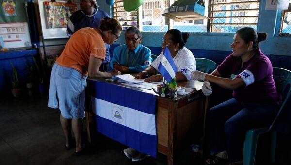 Выборы в Никарагуа