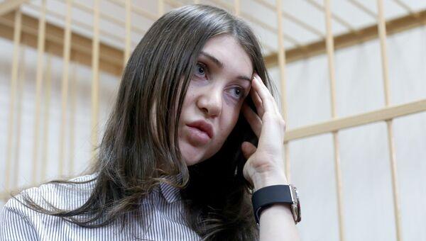 Мара Багдасарян в Гагаринском районном суде Москвы
