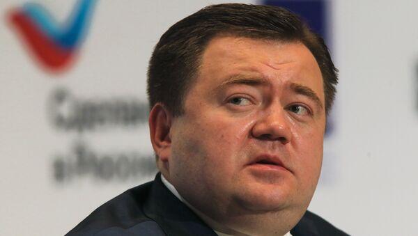 Генеральный директор Российского экспортного центра Петр Фрадков на международном форуме Сделано в России. 8 ноября 2016