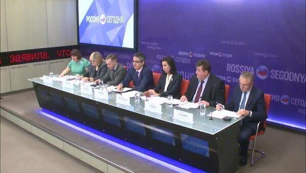 Результаты независимой оценки качества образования вузов РФ 2016