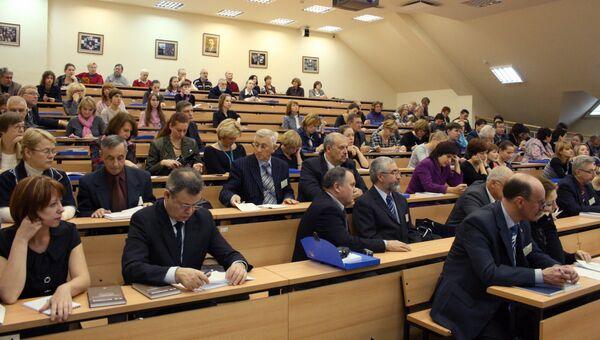 Конференция Коченовские чтения. Психология и право в современной России
