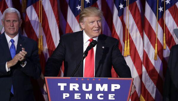 Избранный президент США Дональд Трамп во время выступления в Нью-Йорке. Архивное фото