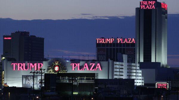 Отель и казино Trump Plaza в Атлантик-Сити