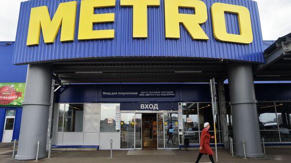 Главный вход логистического и торгового центра МЕТРО Кэш энд Керри в Ростове-на-Дону