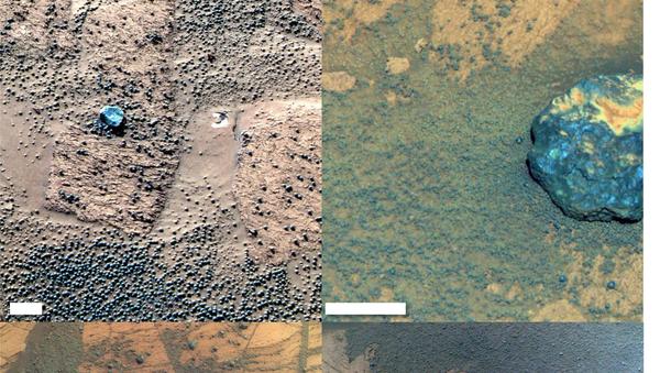 Марсианские метеориты, найденные марсоходом Opportunity