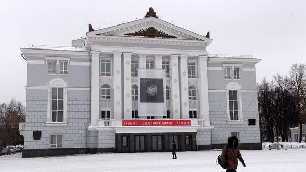 Пермский академический театр оперы и балета имени Чайковского