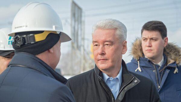 Мэр Москвы Сергей Собянин осмотрел ход строительства автодорожного путепровода