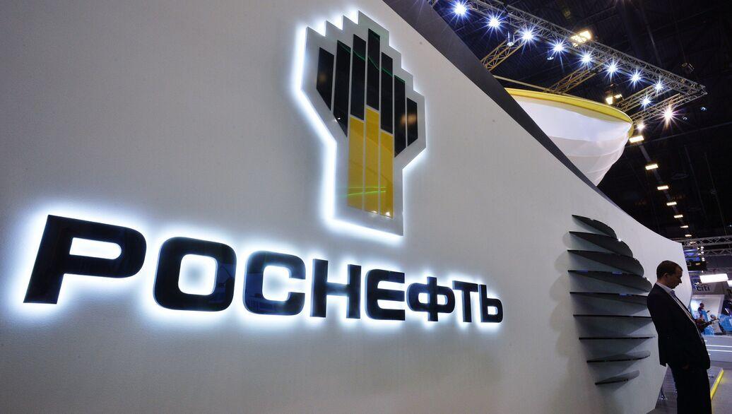 Беспроцентный займ работникам роснефть бухгалтерский учет на получение займа от учредителя