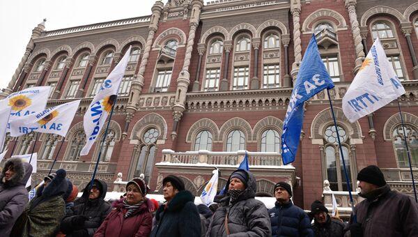 Митинг вкладчиков у Национального банка Украины в Киеве