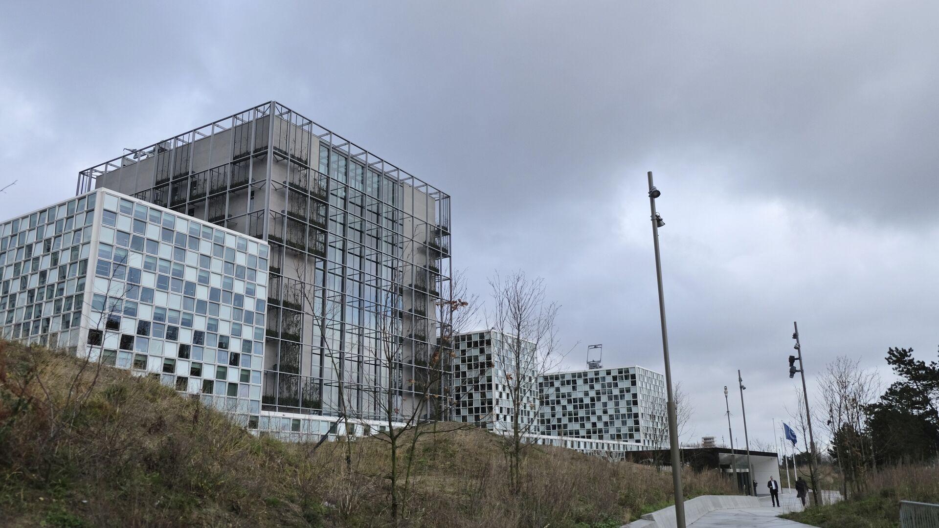 Здание Международного уголовного суда в Гааге, Нидерланды - РИА Новости, 1920, 08.04.2021