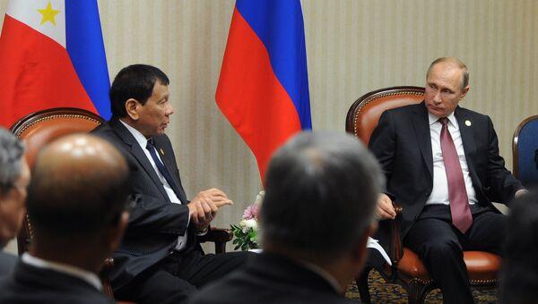 Президент РФ Путин принял участие в саммите АТЭС в Перу. Архивное фото