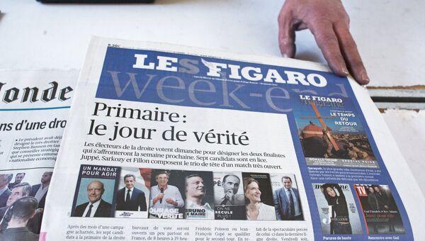 Французская газета Le Figaro в день голосования первого тура праймериз правых и центристов. 20 ноября 2016
