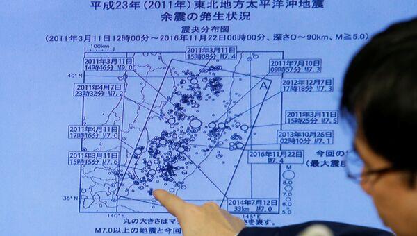 Карта землетрясения в Японии. 22 ноября 2016 года