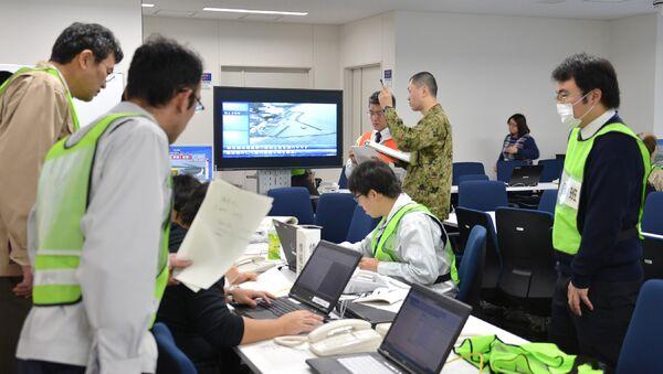 Штаб по сбору данных о землетрясении в префектуре Фукусима, Япония