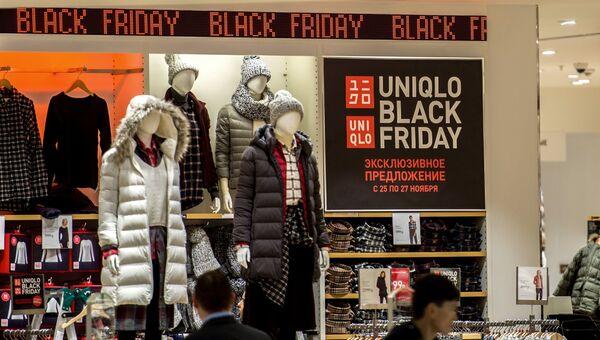 Распродажа одежды в ТЦ Европейский во время акции Черная пятница