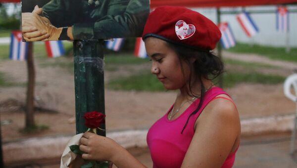 Коммунистическая партия Парагвая отдает дань памяти Фиделю Кастро, 26 ноября 2016