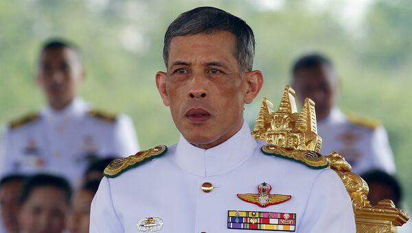 Принц Маха Ватчиралонгкон Махидол