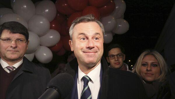 Кандидат в президенты Австрии от ультраправой партии свободы Норберт Хофер. Архивное фото