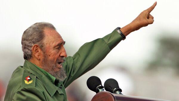 Фидель Кастро. Архивное фото