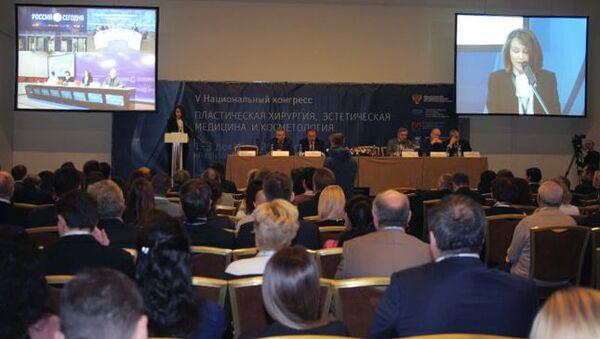 V Национальный конгресс Пластическая хирургия, эстетическая медицина и косметология