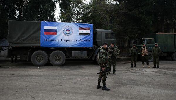 Российский гуманитарный конвой в Сирии. Архивное фото