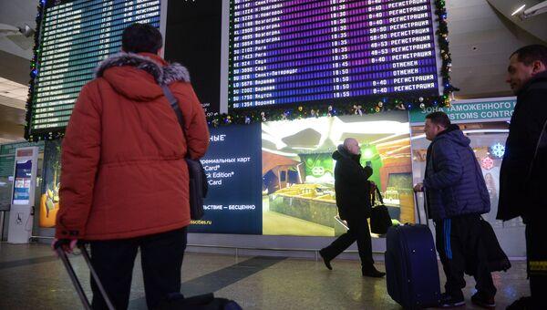 Табло вылетов в аэропорту. Архивное фото
