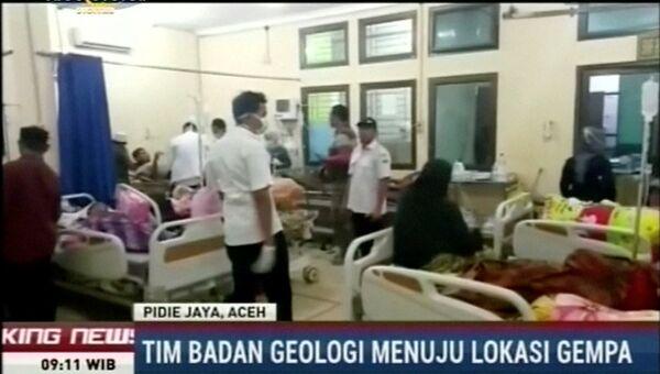 Пострадавшие после землетрясения в Индонезии, 7 декабря 2016