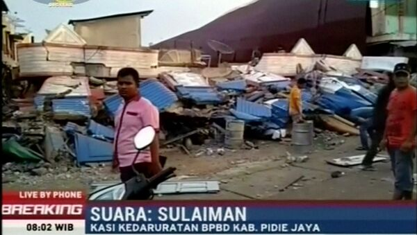 Последствия землетрясения в Индонезии, 7 декабря 2016