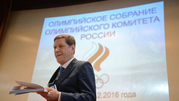 Президент ОКР Александр Жуков на ежегодном Олимпийском собрании