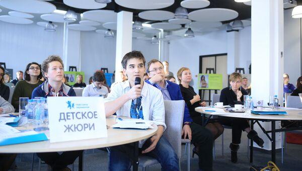Детское жюри на II Всероссийском конкурсе социальных предпринимателей Навстречу переменам − 2016