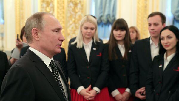 Президент РФ Владимир Путин во время встречи в Кремле с членами национальной сборной WorldSkills-Russia. 9 декабря 2016