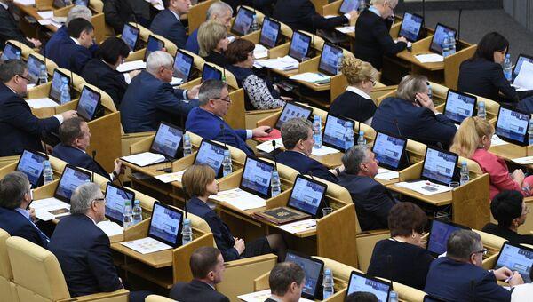 Пленарное заседание Госдумы РФ. 9 декабря 2016