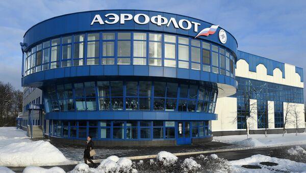 Офис Аэрофлот в аэропорту Шереметьево. Архивное фото
