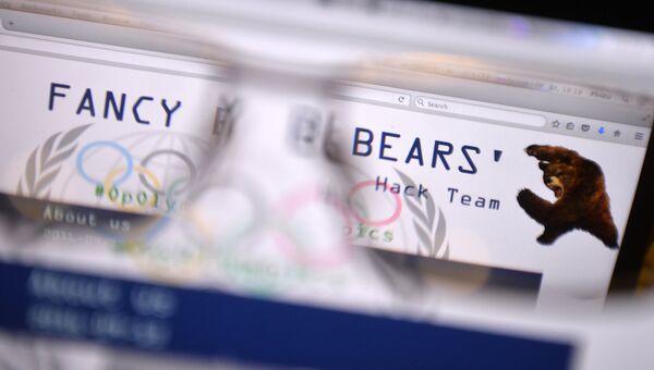 Сайт хакерской группы Fancy Bears, на котором опубликованы данные о сговоре США и Канады против Международного олимпийского комитета