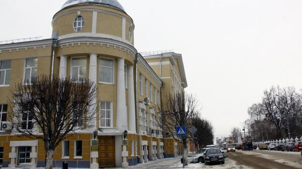 Здание администрации Рязани