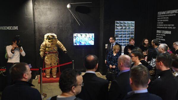 Открытие мультимедийной выставки Космос. Love открывшейся в московском центре дизайна ARTPLAY