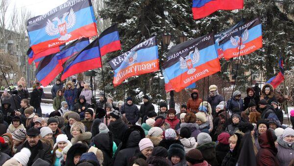 Люди с флагами ДНР. Архивное фото