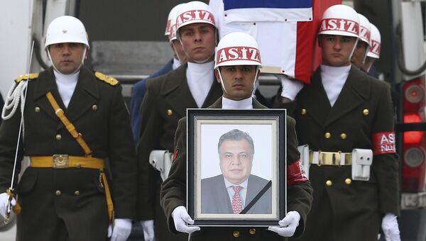 Церемония прощания с послом РФ в Турции Андреем Карловым в аэропорту Анкары