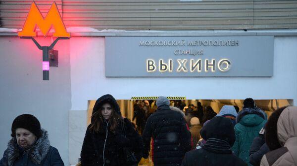 Люди возле входа на станцию Выхино в Москве. 21 декабря 2016