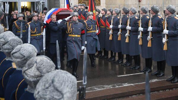 Траурная процессия на церемонии прощания с послом России в Турции Андреем Карловым в министерстве иностранных дел России