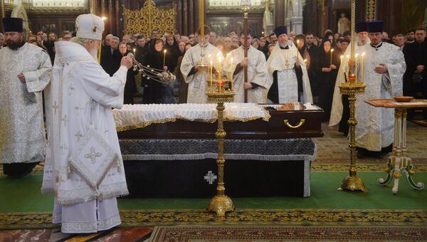 Патриарх Московский и всея Руси Кирилл проводит отпевание посла РФ в Турции Андрея Карлова в храме Христа Спасителя