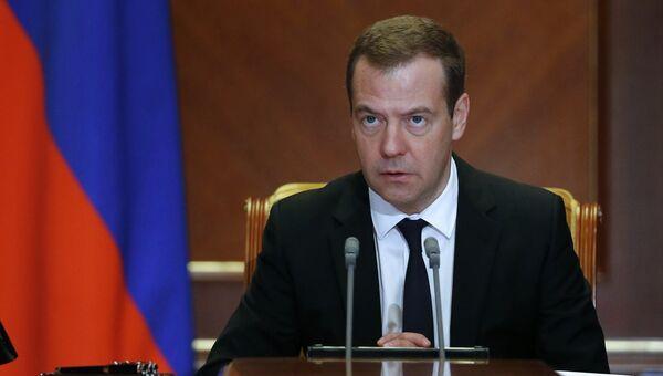 Председатель правительства РФ Дмитрий Медведев проводит совещание о проекте Энергетической стратегии России на период до 2035 года. 22 декабря 2016