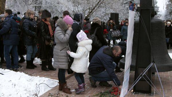 Траурный митинг в Донецке по погибшим пассажирам самолета Ту-154. 25 декабря 2016