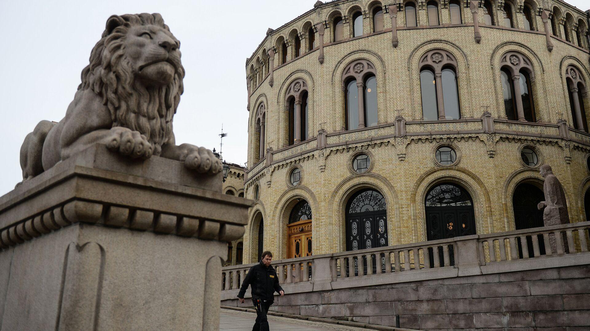 Здание парламента Норвегии в Осло. Архивное фото  - РИА Новости, 1920, 08.12.2020