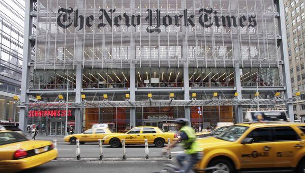 Здание редакции газеты New York Times в Нью-Йорке