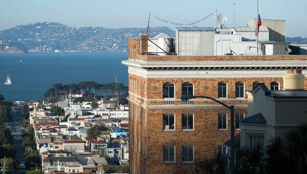 Генконсульство России в США. Сан-Франциско. Архивное фото