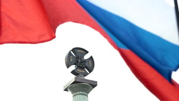 Открытие памятника Народному ополчению всех времен в Крыму. Архивное фото